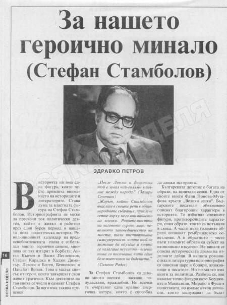 http://www.kevorkkevorkian.com/uploads/Gallery/0000/0000000857.jpg